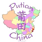 Putian China Color Map