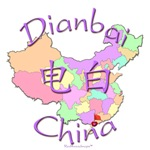 Dianbai China Color Map