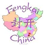 Fengkai China Color Map