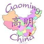 Gaoming China Color Map