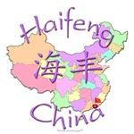 Haifeng China Color Map