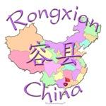 Rongxian China Color Map