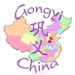 Gongyi Color Map, China