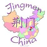Jingmen Color Map, China