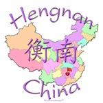 Hengnan, China