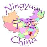 Ningyuan, China