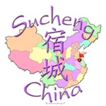 Sucheng, China