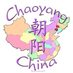 Chaoyang, China