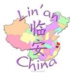 Lin'an, China...