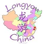 Longyou, China...