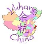 Yuhang, China...
