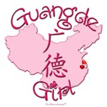 GUANGDE GIRL AND BOY GIFTS...