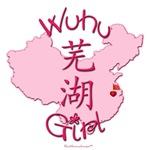 WUHU GIRL AND BOY GIFTS...