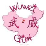 WUWEI GIRL AND BOY GIFTS...