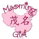 MAOMING GIRL GIFTS...