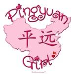 PINGYUAN GIRL GIFTS...