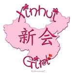 XINHUI GIRL GIFTS...