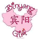 BINYANG GIRL GIFTS...