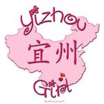 YIZHOU GIRL GIFTS...