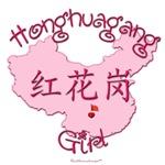 HONGHUAGANG GIRL GIFTS...