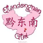 QIANDONGNAN GIRL GIFTS...