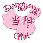 DANGYANG GIRL GIFTS