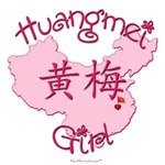 HUANGMEI GIRL GIFTS