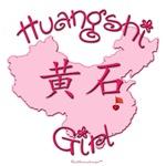 HUANGSHI GIRL GIFTS