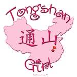 TONGSHAN GIRL GIFTS