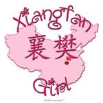 XIANGFAN GIRL GIFTS