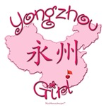 YONGZHOU GIRL GIFTS