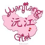 YUANJIANG GIRL GIFTS