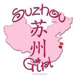 SUZHOU GIRL GIFTS