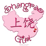 SHANGRAO GIRL GIFTS