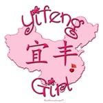 YIFENG GIRL GIFTS