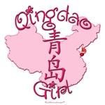 QINGDAO GIRL GIFTS...