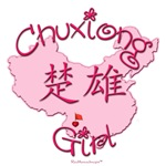 CHUXIONG GIRL GIFTS...