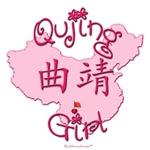 QUJING GIRL GIFTS...