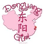 DONGYANG GIRL GIFTS...