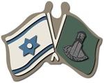 Israel and B.P Ensign Pin-No Text