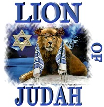 Lion of Judah t-shirts & gifts