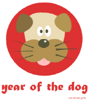 Year of the Dog (kids)