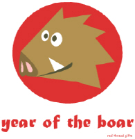 Year of the Boar (kids)