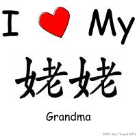 I Love My Lao Lao (Maternal Grandma)
