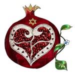 Judaica Pomegranate