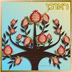 12 Tribes Israel Reuben