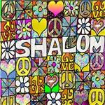 Psychedelic Shalom