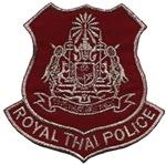 Royal Thai PD