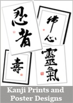 Kanji Prints and Posters