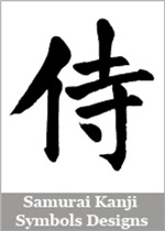 Samurai Symbols